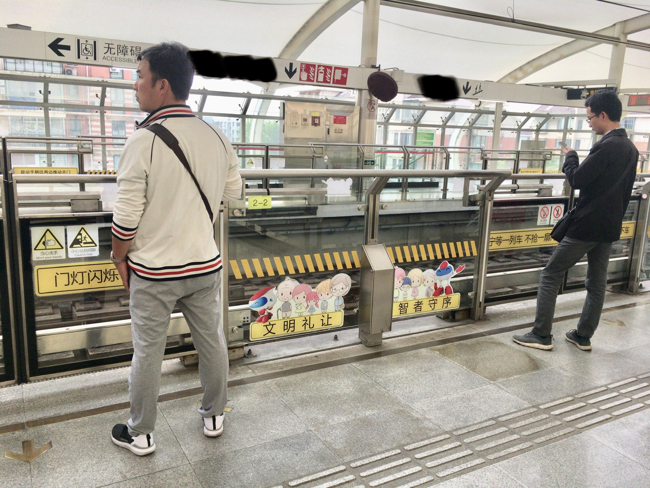上海の地下鉄、ドアを塞がれる