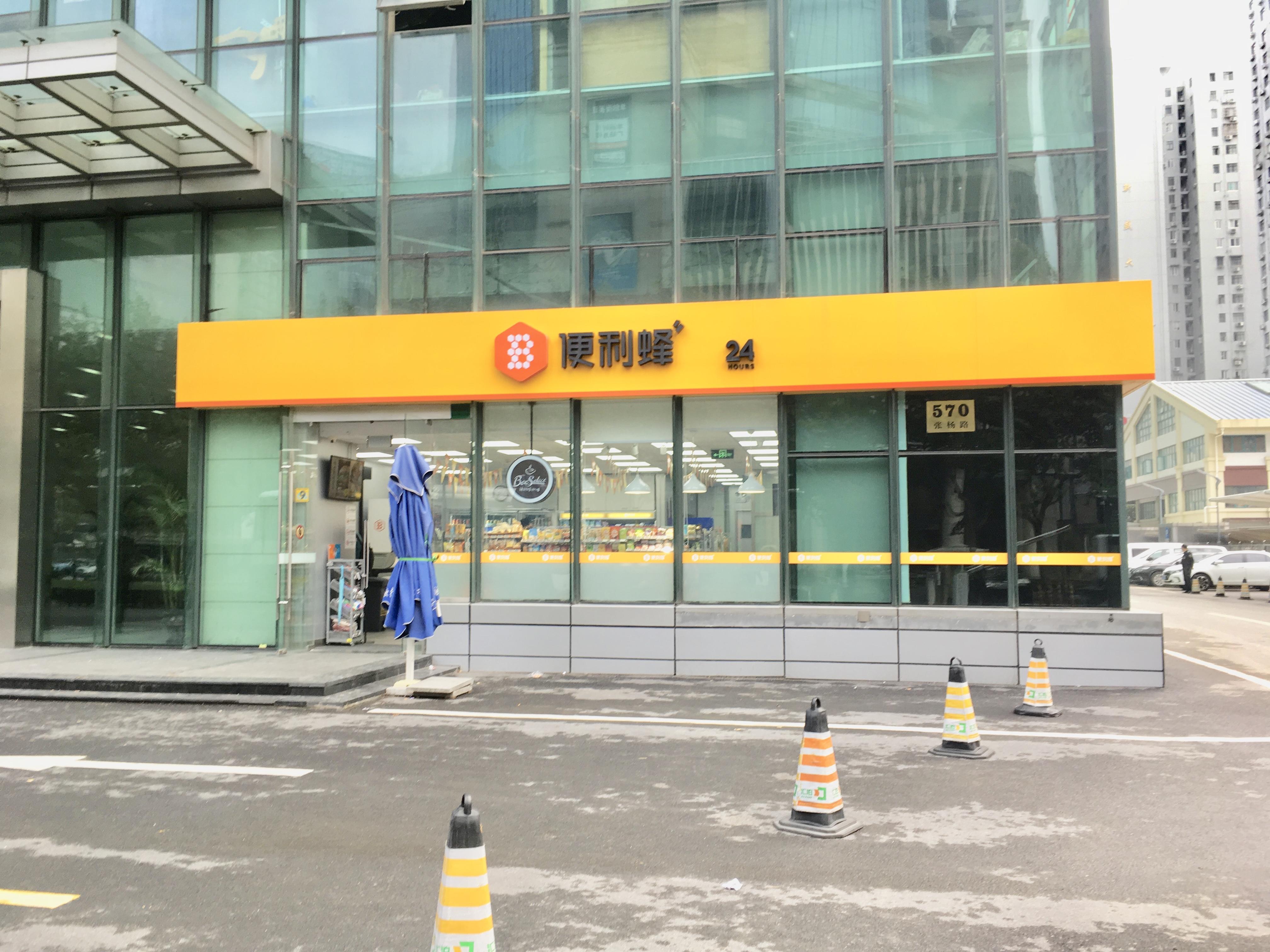 上海で新生コンビニ便利蜂登場