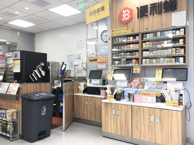 """【Shanghai】No registry counter in """"Bianlifeng"""" smart convinience store"""