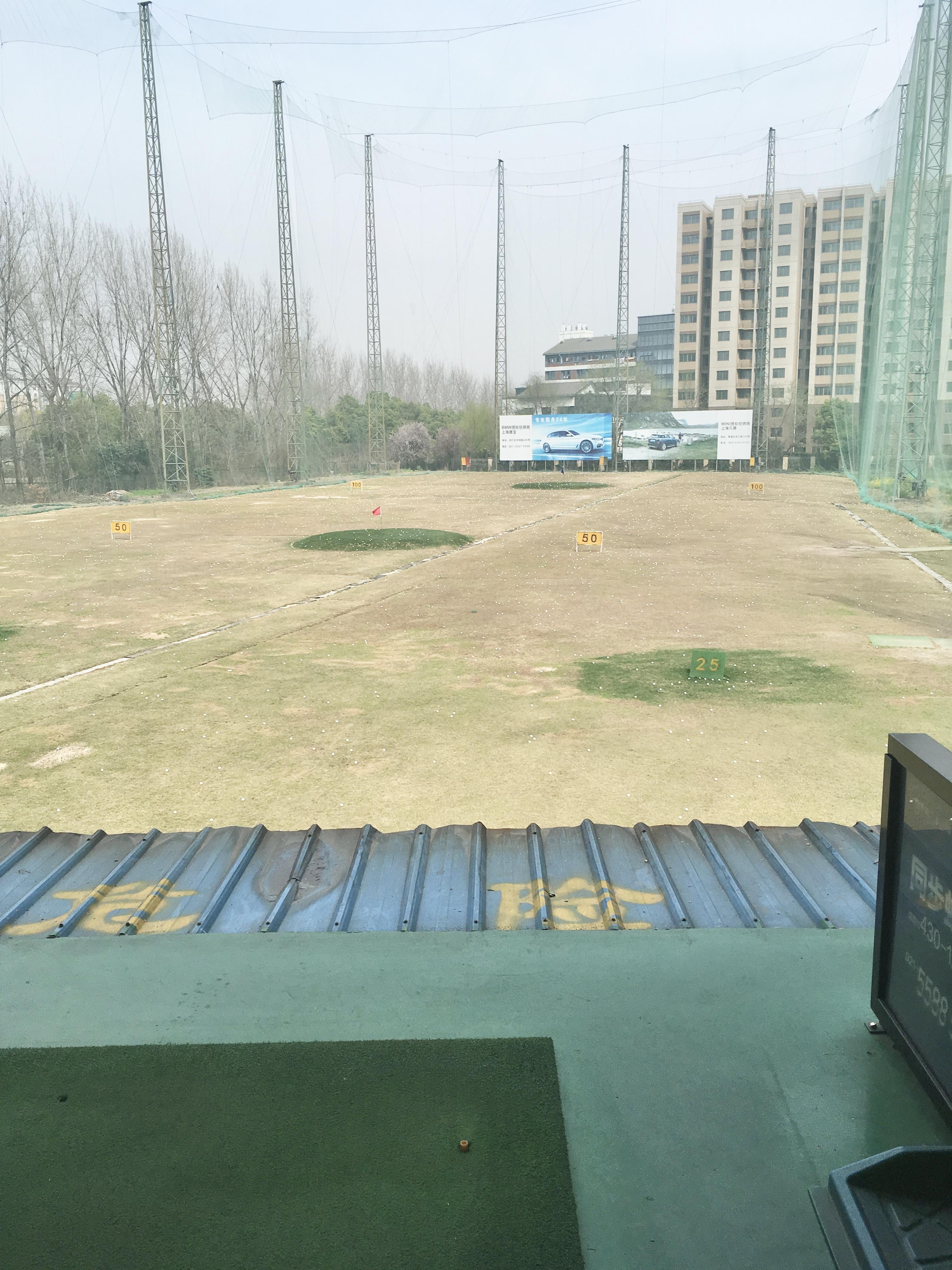 【上海】近場のゴルフ練習場