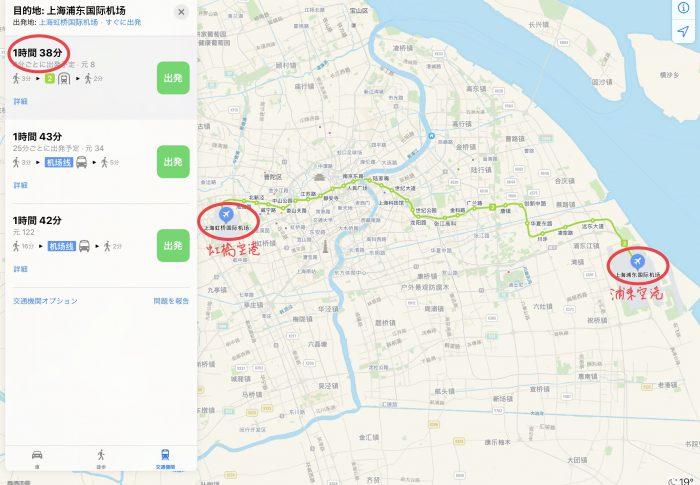 【上海】地下鉄の所要時間を調べてみた