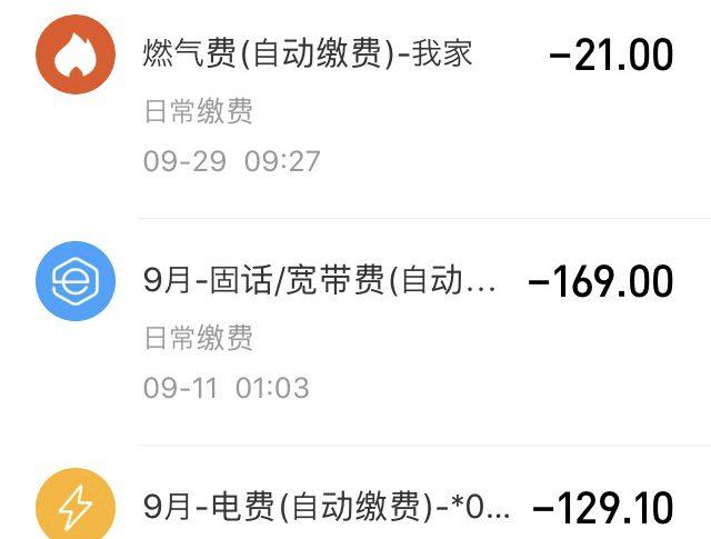 【現地採用】上海のリアルな光熱費