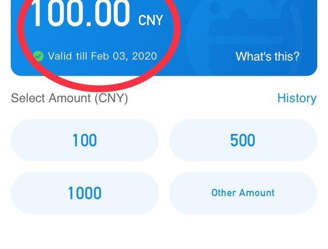 【出張者対応】Alipayで外国人も電子決済「TourPass」