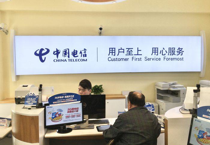 【上海】ネット回線の契約、既に5Gが始まっている