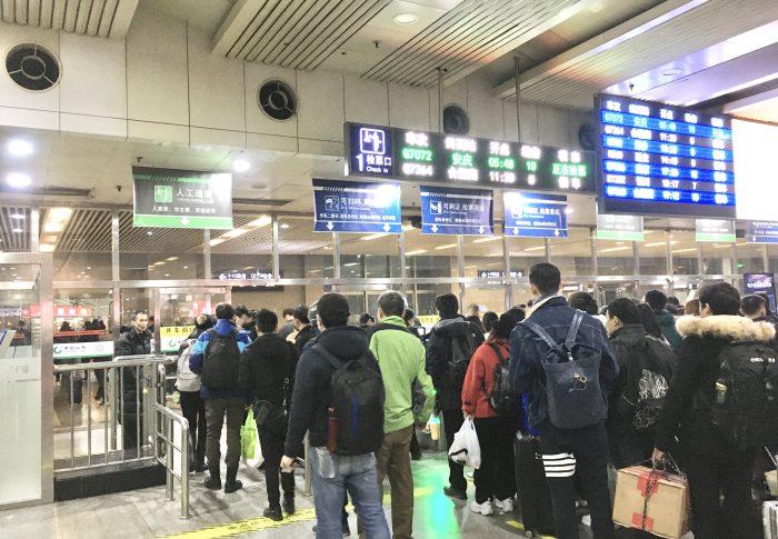 【上海】高鉄のチケット購入方法が変わった!紙のチケットが必要なくなる