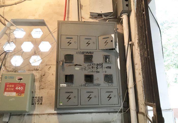 【上海】自宅の電気が落ちた時(停電)どうすれば良いか?