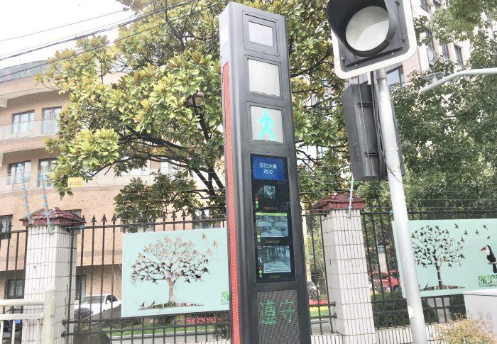 【上海-2020年】歩行者用信号機に監視カメラ、交通ルールを管理している