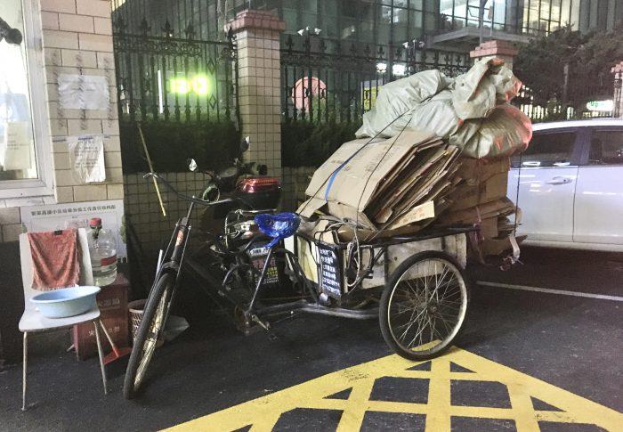 【2020年4月上海】大活躍の人力三輪車の価格等調べてみた