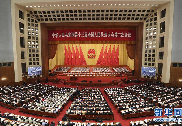 【2020年5月上海】新型肺炎で延期になった全人代、政府活動報告読んでみた