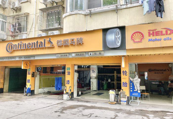 【2020年5月上海】中国で洗車を初体験、意外と人手を使った原始的な方法だった