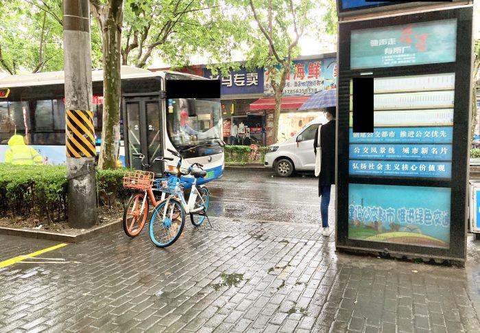 【2020年5月上海】アリペイアプリのバス追跡機能が便利すぎて最高
