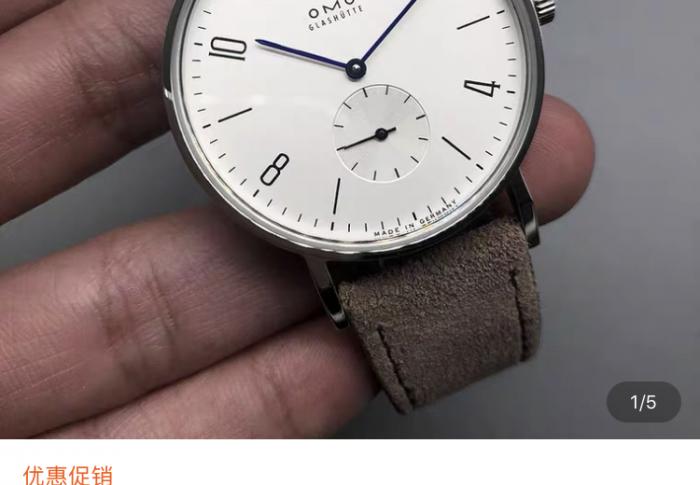 【2020年6月上海】通販大手タオバオにNOMOS時計と類似商品が販売されている
