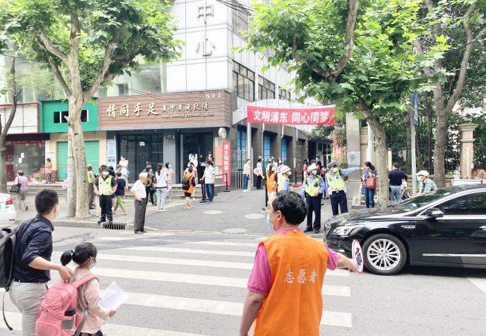 【2020年6月上海】コロナウイルス現地状況-2日から小学校再開!小学校前はすごい人の数