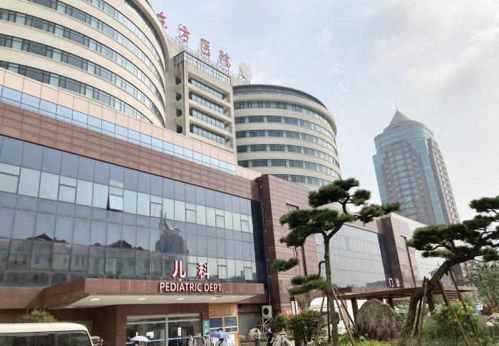 【2020年10月上海】現地ローカル病院に初めて行ってきた!