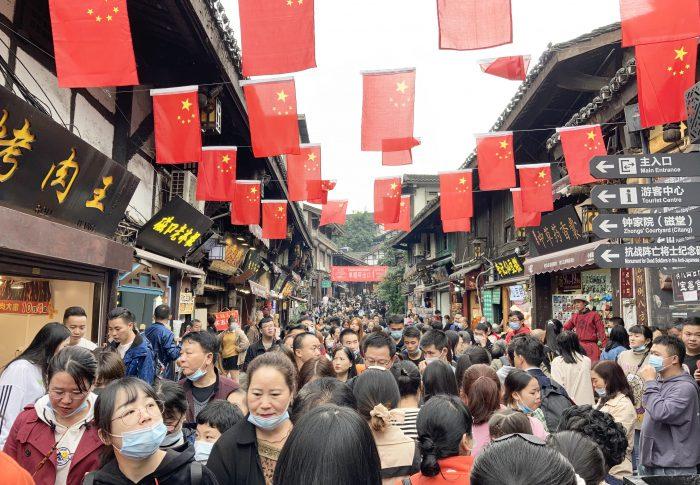 【2020年10月上海】重慶旅行!磁器口、李子坝、人民解放記念碑など